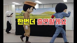 국립일제강제동원역사관 …
