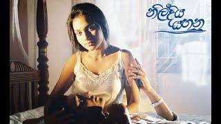 nil-diya-yahana-sinhala-full-hd-movie