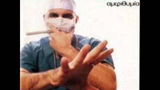 dr dreez Εξετάσεις ιατρικής μικροβιολογίας- Προετοιμασία