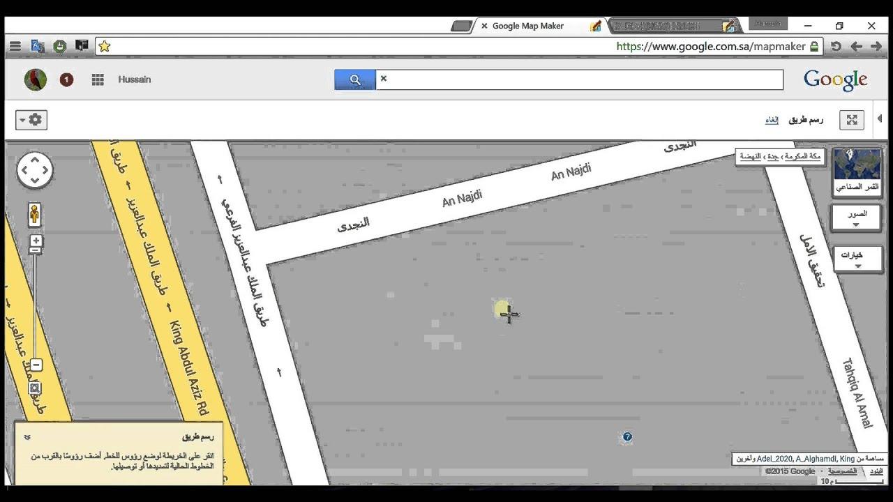 خيارات الرسم للطرق على مصمم خرائط جوجل Google Map Maker Youtube