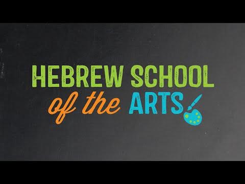 Hebrew School of the Arts, Pittsford NY