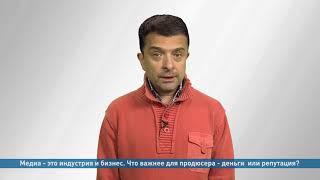 """""""Трансмедийное производство в цифровых индустриях"""" НИУ ВШЭ  (логика обучения)"""