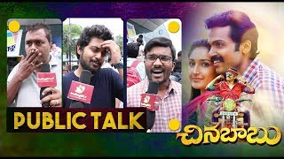 Chinna Babu Public Talk | Karthi | Suriya | Pandiraj | Kadaikutty Singam | Indiaglitz Telugu