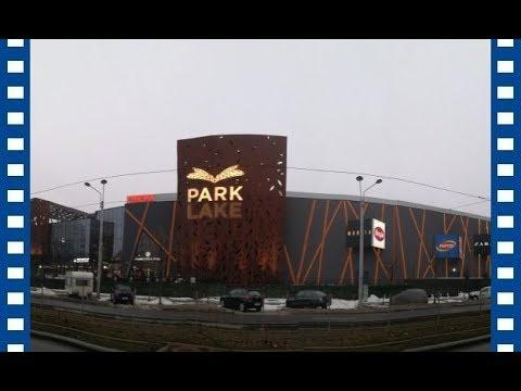 Park Lake: Mall Titan Bucuresti