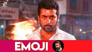 Suriya Follows Vijay and Rajni I NGK, Sai Pallavi, Rakul Preet Singh I Hot Cinema News