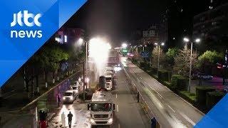 후베이성 일부 '전시통제'…주택단지 '통째 봉쇄' 초강…