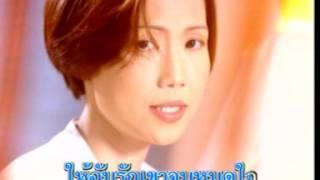ไก่ พรรณนิภา-หมื่นคำขอโทษ MV