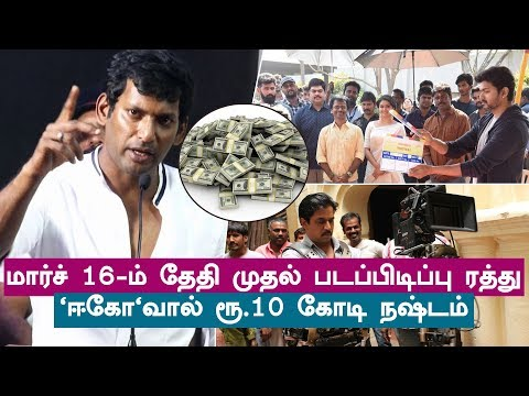 Tamil Film Producers Council to go on strike from March 16 |  kalakkal cinema | Vishal | TFPC