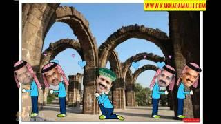 Repeat youtube video ನಮ್ಮದುಕೆ ಯಡಿಯುರಪ್ಪಾಜಿ by Malli Sannappanavar