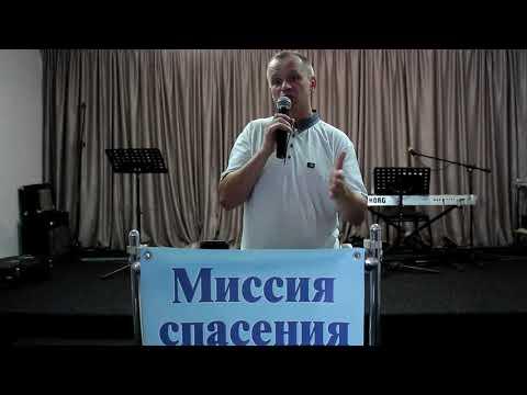 Бог творит Чудеса через каждого, кто верит в Чудо / Виктор Бондарчук   14.08.19