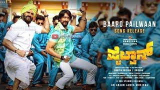 Baro Pailwan Song Release   Kiccha Sudeep Barjari Steps with Suniel Shetty Song Release