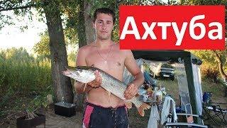 Рыбалка в Астраханской области в селе Михайловка
