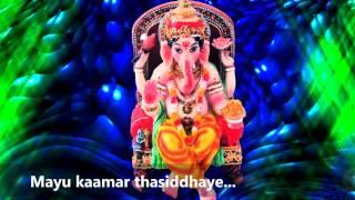 Sankat Naashnam Ganesh Stotram Lyrics