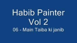 06 - Main Taiba ki Janib.wmv