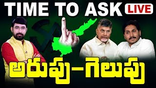 Live - Time To Ask || Who Will Win  In AP Elections || Andhra Pradesh || BharatToday