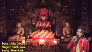 Jalte diye...!!! # latest jain bhajan 2016 《 singer prachi jain》superhit | must watch & listen share it original song : film ...