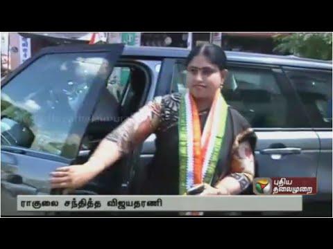 Vijayadharani meets Congress Vice President Rahul Gandhi