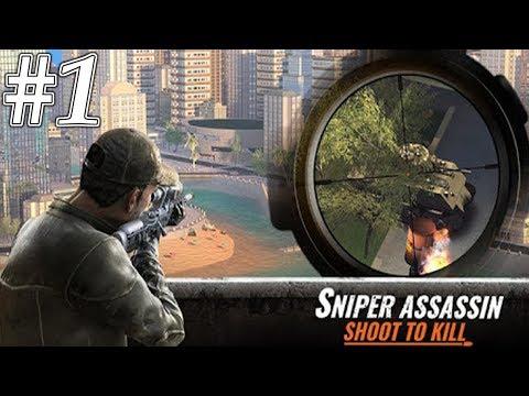 Sniper 3D Gun Shooter Games - FPS Android Gameplay #1