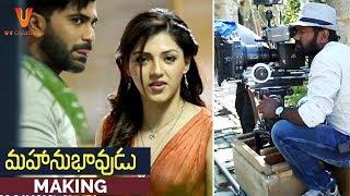 Mahanubhavudu Telugu Movie Making | Sharwanand | Mehreen | Thaman S | Maruthi | #Mahanubhavudu