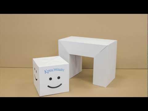 Детски столче и масичка  от масивен картон