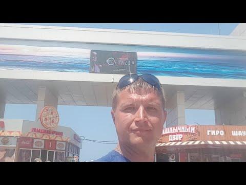 Анапа. Центральный Пляж 26.07.2017