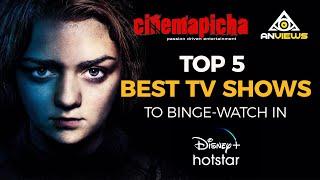 Top 5 TV shows to binge-watch in Disney Hotstar | Anvesh Awar | Cinemapicha