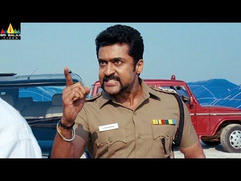 Singam Movie Scenes | Surya Warning To Mukesh Rushi | Latest Telugu Movie Scenes |  Sri Balaji Video