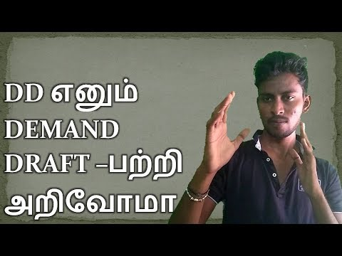 WHAT IS DD promissionory Demand draft TECHNASO TAMIL BANKING