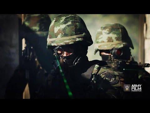 Angel With A Shotgun - RTA (Royal Thai Army)