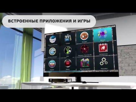 """Спутниковый ресивер GS B211 по акции """"Обмен"""" Триколор ТВ"""