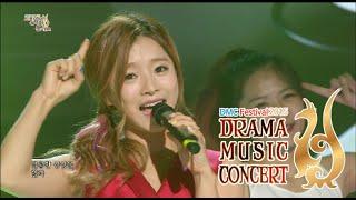 [The Producers O.S.T] Ben - Pitapat, 벤 - 두근두근, DMC Festival 2015