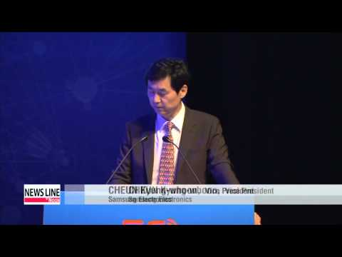 5G Global Summit presents future telecom paradigm at ITU Plenipotentiary   5G 글로