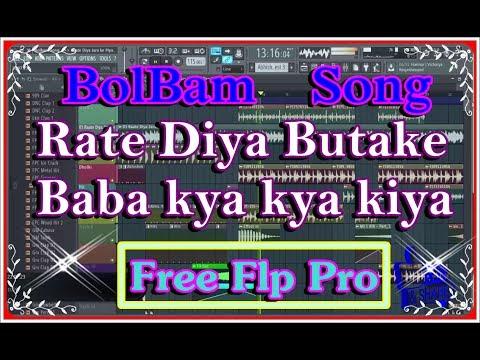 free FLP BolBam Rate diya buta ke piya kya kya kiya Hard core Mix by Dj Abhishek 8540045210