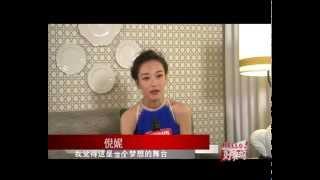 Hello好萊塢 - Ni Ni Interview / 專訪倪妮參加好萊塢獨立精神獎