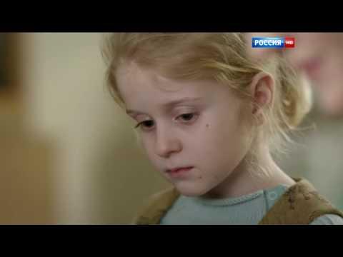 Нелегкое счастье 2016   Русская мелодрама фильмы 2016