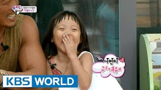 The Return of Superman | 슈퍼맨이 돌아왔다 - Ep.94 (2015.09.13)