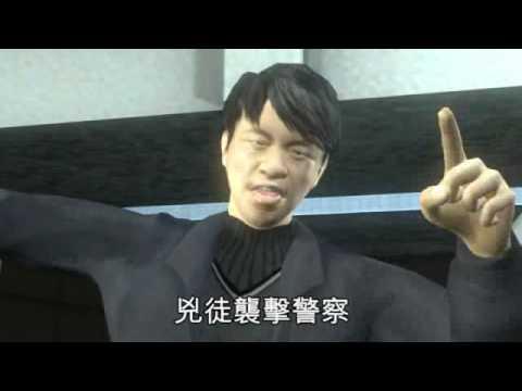 中國大陸中共狂漢帶刀散步隨機捅人 13傷1死