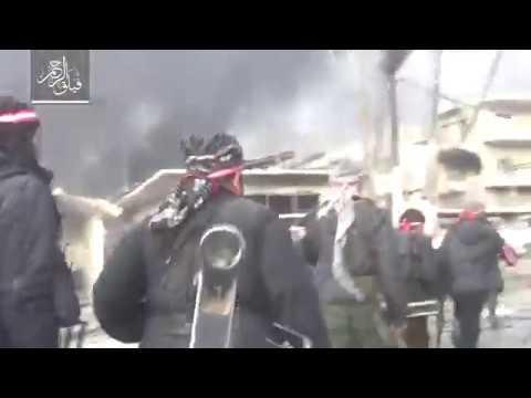 اللحظات الأولى لإقتحام دمشق - فيلق الرحمن - معركة ياعباد الله اثبتوا