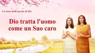 """Canto di adorazione 2019 - """"Dio tratta l'uomo come un Suo caro"""" (con testo)"""