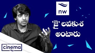 Jr NTR Is An Incredible Actor - Comedian Priyadarshi Pulikonda | Jai Lava Kusa | New Waves