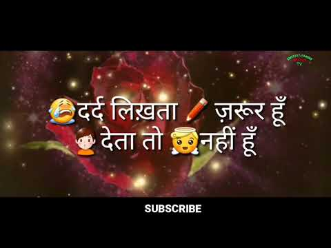 Bewafa Love | Hindi Shayari | Happy Valentine Day | Status In Hindi