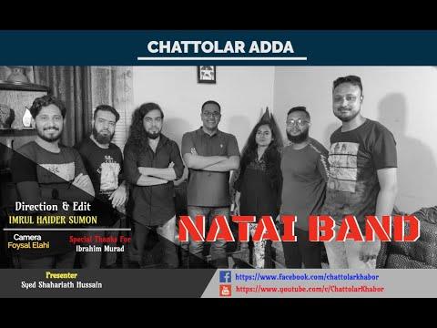 """চট্টলার আড্ডা- নাটাইব্যান্ড"""" Natai Band (পর্ব-0৫)"""