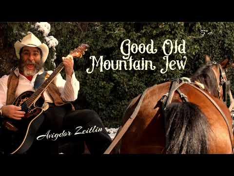 good-old-mountain-jew