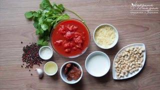 Видеорецепт: как приготовить томатный суп с песто из кинзы