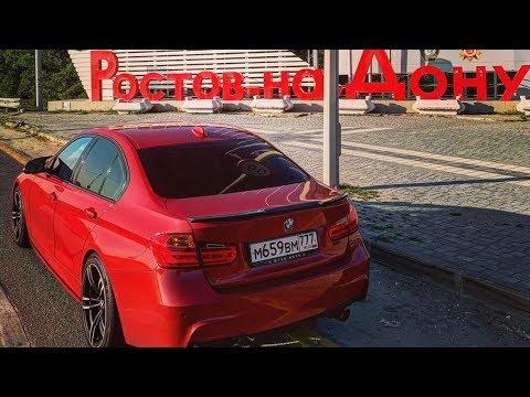Прокачал БЕХУ В РОСТОВЕ! Установка NBT на BMW F30! Мини автопробег по городам!