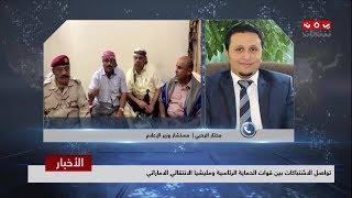 صمت التحالف العربي عن معارك عدن والجهود السياسية لاحتواء الوضع العسكري
