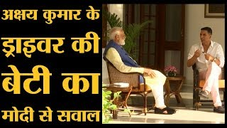 Narendra Modi Akshay Kumar Interview on eating mango। Becoming Prime Minister