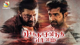 OFFICIAL : CCV Second Look of Arun Vijay | Chekka Chivantha Vaanam
