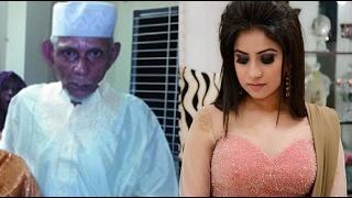 ৯৬ বছরের বুড়োকে বিয়ে করলো ২৩ বছরের যুবতী || Bangla Latest News