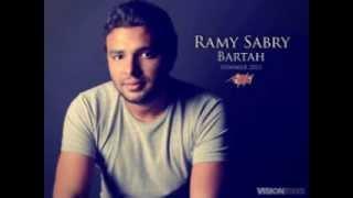رامي صبري لو كان عليك من الالبوم القادم-Law Kan 3alek Ramy Sabry